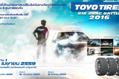 TOYO TIRES R1R DRAG BATTLE 2016