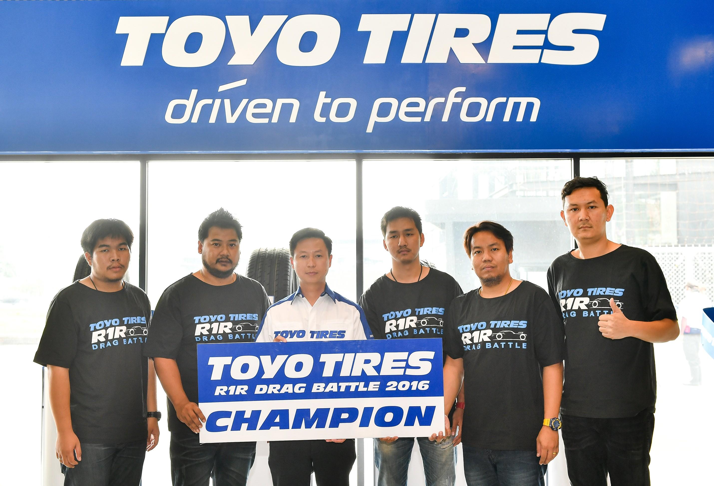 ต.สยาม มอบรางวัล แชมป์ TOYO TIRES R1R DRAG BATTLE 2016