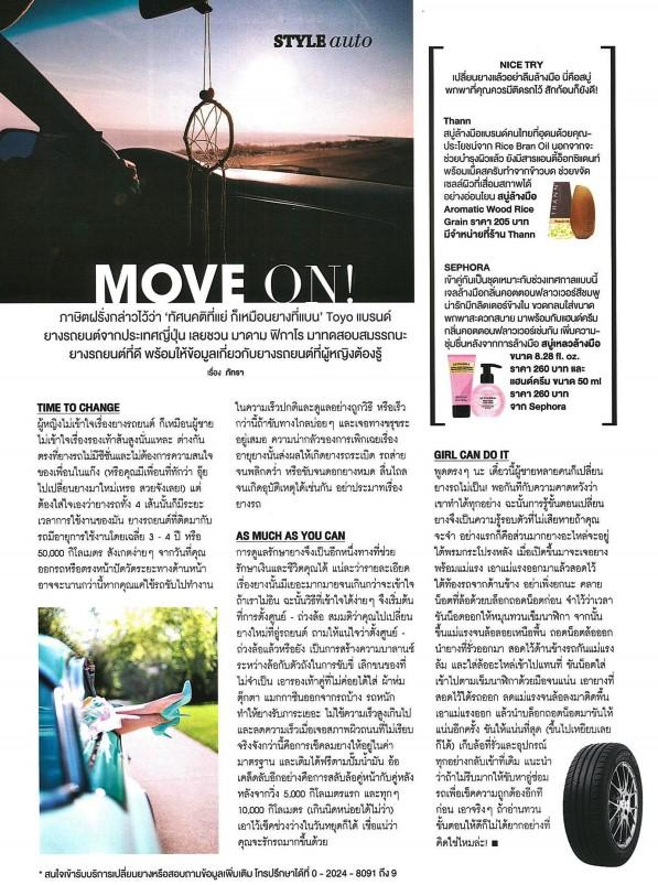 รีวิว ยาง TOYO Tires PROXES CF2 จากนิตยสาร  MADAM FIGARO