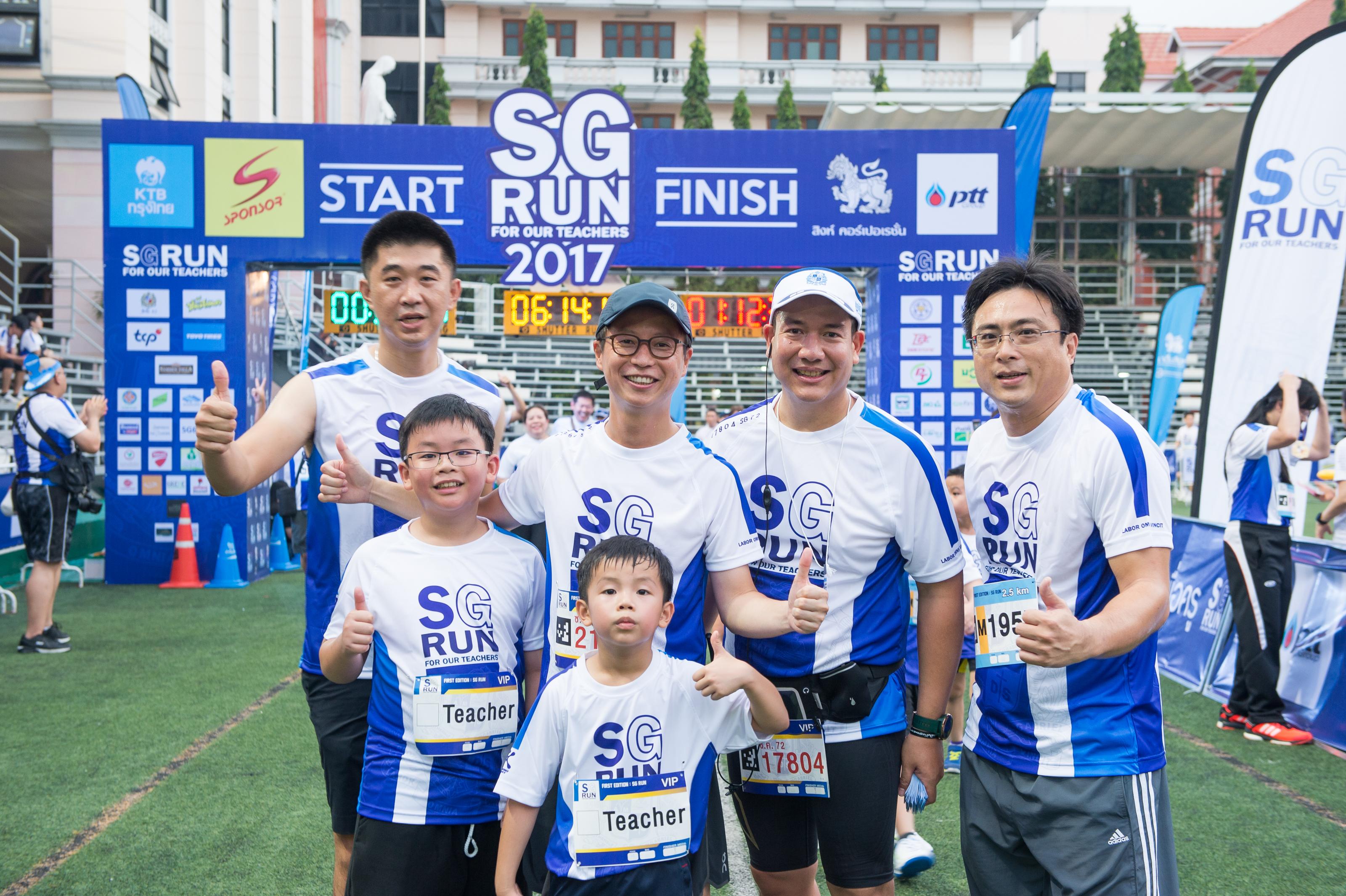 """โตโย ไทร์ร่วมสนับสนุนวิ่งการกุศล """"SG RUN"""" ก้าวนี้เพื่อครูของพวกเรา"""