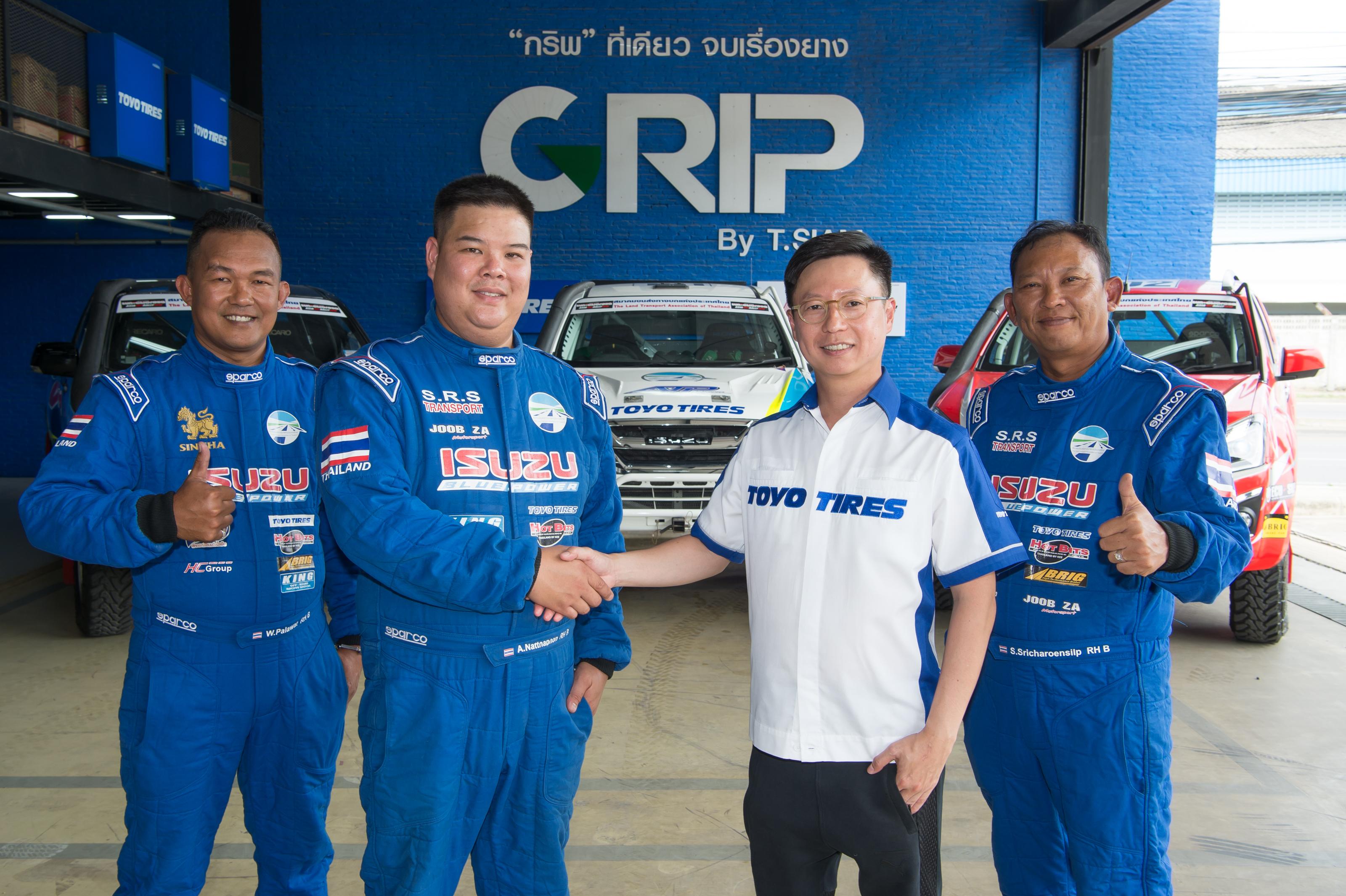 ยางโตโย ไทร์ หนุน จุ๊บซ่า คว้าแชมป์  Asia Cross Country Rally 2019  ส่งยาง OPEN COUNTRY M/T  พิสูจน์ประสิทธิภาพยางระดับโลก  กับเส้นทางสุดโหดกว่า 2,000 km.