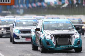 TOYO TIRES RACING CAR THAILAND 2019  ระเบิดศึก สนามที่ 4 รถแข่งกว่า 300 คัน พร้อมประชัน เฟ้นหาสุดยอดความเร็ว