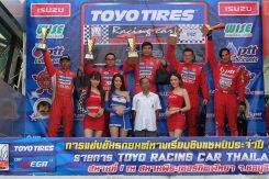 TOYO TIRES RACING CAR THAILAND 2020 สนามที่ 1 ISUZU 1 MAKE RACE ดันกันสุดราง